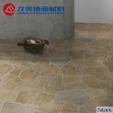 直銷進口地板 pvc塑膠地板 地鐵站彈性防滑地板