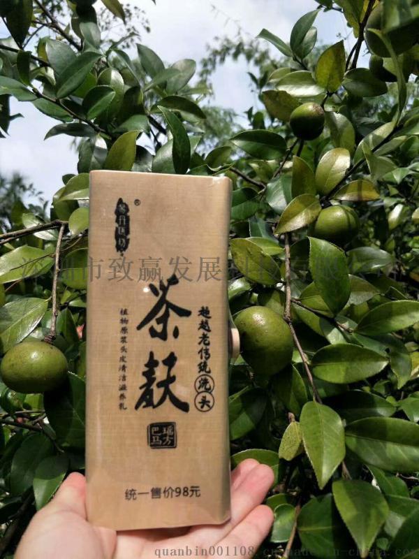 广西巴马茶麸洗发水,坚持按正确方法用茶