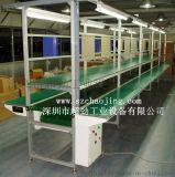 双层台板PVC皮带流水线,防静电输送线