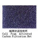 蜂窝状活性碳过滤网