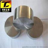 同铸冶金:Y1Cr18Ni9(303)不锈钢
