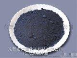 二硫化钼 超细超纯二硫化钼 长期供应耐高温超细液体二硫化钼浆 二硫化钼油漆二硫化钼涂料