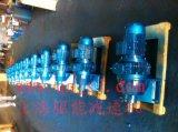 WB65摆线减速器 WB65摆线针轮减速器
