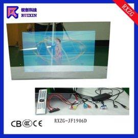 銳新RXZG-JF1906D 鏡面防水電視機