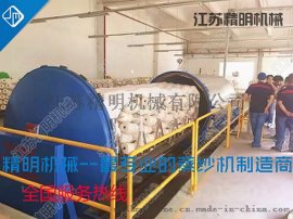 低弹丝蒸缸|纺织定型设备