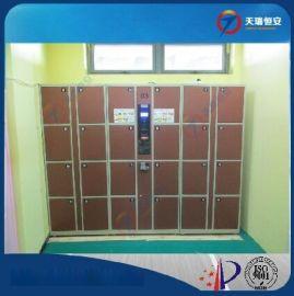 天津公安局智能物证柜系统智能物证保管柜物证案卷管理系统