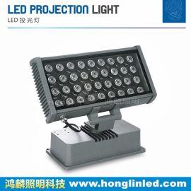 36w投光灯-大功率LED投光灯厂家直销
