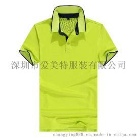 高档T恤衫002针织全棉布料