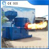 锅炉生物质燃烧机 燃烧器 生物质颗粒燃烧机