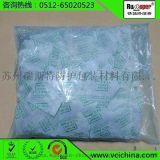 瑞斯特防锈干燥剂包, 有2.5g 5g 10g 20g 50g 100g,也可定作