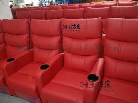 VIP电动功能沙发 现代皮制影院沙发座椅 影视厅 影吧沙发座椅厂家