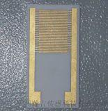 钰芯 金叉指电极 叉指阵列微电极 梳状电极 梳形 指状 指形 线路板 电路板 pcb板