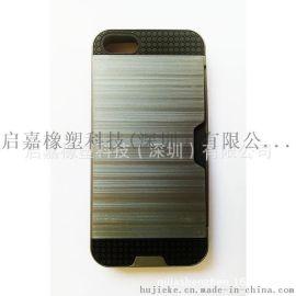 廠家直銷蘋果、三星、中興、摩託羅拉手機套TPU+PC拉絲插卡手機套