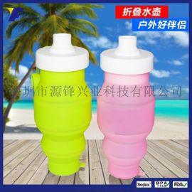 2016欧美畅销户外运动水壶 便携防漏硅胶折叠水瓶旅行健身水杯子