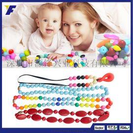 厂家批发首饰礼品珠子项链 婴儿硅胶磨牙项链宝宝儿童咀嚼项链