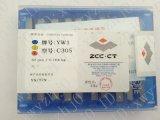 制造切断刀槽刀车刀片钨钢硬质合金焊接刀头YT14 YT15 YT5 C304 C305 C306 C308