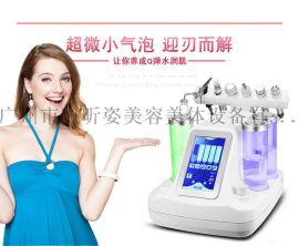 帶注氧 韓國超微小氣泡美容儀器 潔面儀小氣泡清潔儀美容院儀器