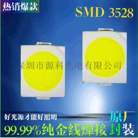 3528灯珠 白光贴片led照明光源