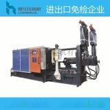 隆华700T镁铝合金压铸机力劲压铸机海天压铸机(35年品质保证)