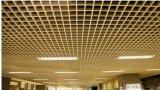 铝格栅生产厂家- 会议室铝格栅吊顶