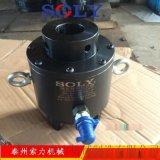 液压螺栓拉伸器(单级/双级)生产厂家-泰州索力