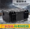 KY307A 精密仪器箱 摄影器材安全箱 密封工具箱 防水 防尘设备箱精密仪器箱 摄影器材安全箱 密封工具箱 防水 防尘设备箱