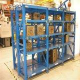 厂家直销标准模具架 东莞全开式模具 惠州车间模具架