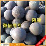 山东厂家直销锻造钢球耐研磨、不破碎、高硬度