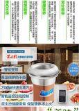 广东KY-A微电脑智能型蒸汽火锅设备加盟