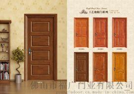 广东佛山烤漆门厂, 白色烤漆实木复合门,福广木门厂