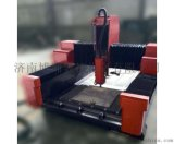 廠家直銷9018專業石材雕刻機