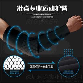 蜂窝护肘正品篮球装备护具超薄加长透气弹力紧身专业护臂