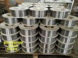 广东YD112 yd132耐磨药芯焊丝 堆焊焊丝