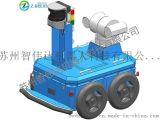 蘇州智偉達 室外鐳射導航電廠車間巡檢機器人小車 移動機器人 可訂制