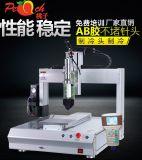 桃子TZ-ABZ331三轴AB胶自动点胶机打胶机