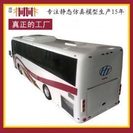 1: 5合金巴士模型厂家 制作汽车模型厂家 制作仿真车模型 客车模型
