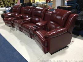 豪华家庭影院真皮VIP沙发 高端皮制影院沙发座椅 佛山工厂直销