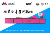 武汉地铁隧道支护注浆小导管冲孔打孔机缩尖机