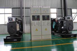 广信机电厂家直销上柴股份450kw柴油发电机组