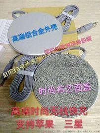 無線充 手機無線充 便攜超薄金屬圓形充電底座