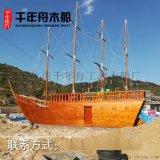 山東河南景觀船專業廠家 大型海盜船裝飾船制造 公園布景道具船