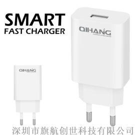 QIHANG/旗航C1660 USB手機安全充電器