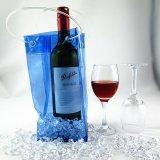 PVC蓝色冰袋