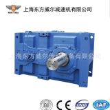 HB工业齿轮箱 B4系列齿轮减速箱厂家直销质优价廉 货期短