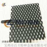 循环冷却水处理用钛阳极 循环水除垢钛电极