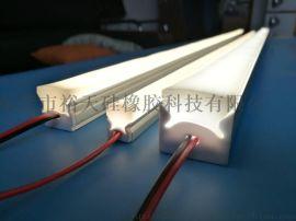 線條燈擋水條 硅膠擋水條生產廠家