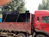 CHINA 地埋式污水处理设备