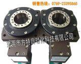 中空旋转平台减速机 NT60 NT85 NT130 NT230 减速器