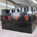 环保机械WSZ养殖场污水处理设备