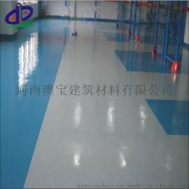 驻马店环氧自流平,环氧地板漆,薄涂地板,厂家供应
